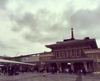 """/ 出店します / """" 奈良ノ空カラ """" 7月18日(土)10:00 - 18:00 -  ア ウ ラ・ロ コ / a u r a・l o c o"""