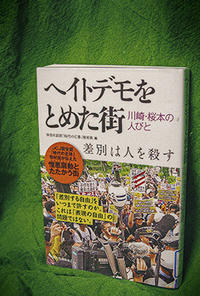 2つの「8月31日」 2020 - 前田画楽堂本舗