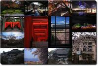 京都スナップ7 - 写楽彩2
