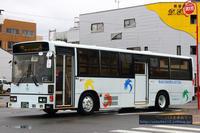 (2020.3) 鹿児島交通・鹿児島200か2150 - バスを求めて…