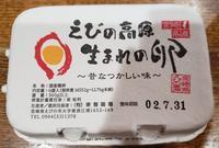 成城石井でお買い物~ - Chokopiro39's Blog