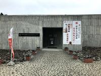 縄文遺跡、世界遺産へ - 『文化』を勝手に語る