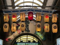 2020祇園祭を感じる - 京都ときどき沖縄ところにより気まぐれ