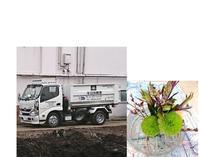 トラック活躍中 - 日向興発ブログ【方南町】【一級建築士事務所】