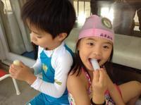 みかづきおやつタイム★ - みかづき幼稚園のブログ