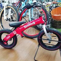 へんしんばいく - 滝川自転車店