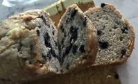 冷凍してそのままパウンドケーキ - ののち幾星霜