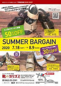 サマーバーゲンスタート! - 靴のヨリズミ 店長のブログ    Kutsulog Blog