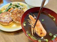 えびの御頭汁‼ - まるちゃんのシンプルお家ごはん@シンガポール
