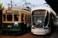 ☆グー鉄☆広島の路面電車☆ - できる限り心をこめて・・Ⅳ
