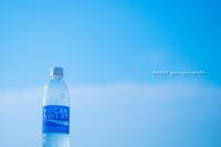 青。 - Yuruyuru Photograph