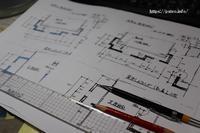 リフォーム工事変更図面のS様邸リフォーム工事。 - 一場の写真 / 足立区リフォーム館・頑張る会社ブログ