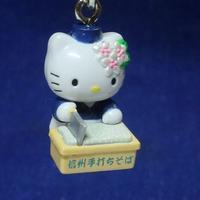 Handmade Soba Kitty of Shinshu - Stuffs_we_care