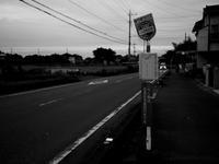 地域バス - 節操のない写真館