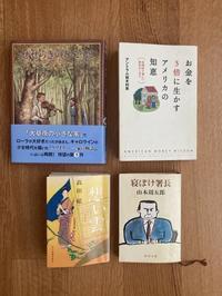 北国の人たちに関する本を読む84〜85 - じゃポルスカ楽描帳