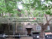 雰囲気のある一角@ろーま、路地裏の猫♪④2020~ 今日の(=^ェ^=) ~ - 『ROMA』ローマ在住 ベンチヴェンガKasumiROMAの「ふぉとぶろぐ♪ 」