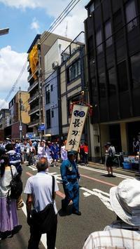 写真で振り返る祇園祭 5 - 令和氣淑