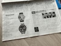 時計査定会ツアー & 回顧録④ - 5W - www.fivew.jp
