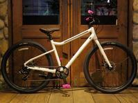 cannondale Treadwell 3 - KOOWHO News