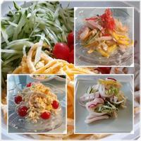 キュウリたっぷりでサラダ - 気ままな食いしん坊日記2