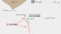 市道忠生630号線(Ⅱ期)進捗状況2020.7 - 俺の居場所2(旧)