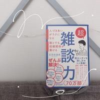はじめまして(^_^) - morio from london 大宮店ブログ