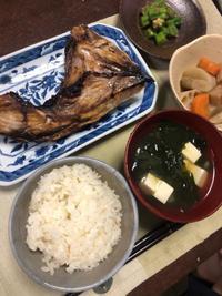 ブリカマの塩焼き - 庶民のショボい食卓