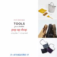 TOOLS pop up shop - Humming room