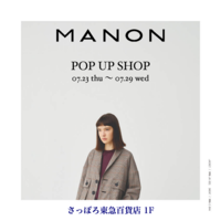 MANON pop up shop - Humming room