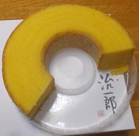 バームクーヘンと北方謙三7月21日(火) - しんちゃんの七輪陶芸、12年の日常