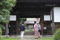 益子参考館~陶芸家 和田直さんの案内で~ - 日々の贈り物(私の宇都宮生活)