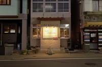 小樽・夜 II(2019/9/15) - C.P.C. / Commune Photograph Collections