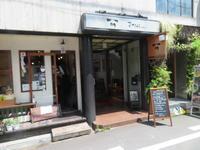 【新店】ほわり@ちゅーかそば帳(とばり) - 黒帽子日記2