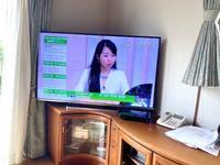 TVショップチャンネル無事終わる - ステンドグラスルーチェの日常