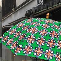 Sun mi の 傘、今年もはじまります - warble22ya