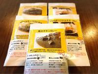 本日openいたします^_^ - 阿蘇西原村カレー専門店 chang- PLANT ~style zero~