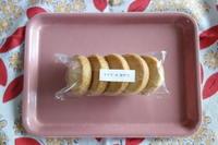 イイトさんのチーズクッキー - *のんびりLife*