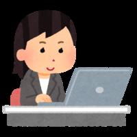 パソコン研修、従業員研修、企業研修のご案内 - 入会キャンペーン実施中!!みんなのパソコン&カルチャー教室 北野田校のブログ