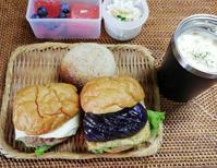 ハンバーガーと最近のモヤモヤ - 好食好日