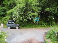 2020.06.20 酷道418旧道 - ジムニーとハイゼット(ピカソ、カプチーノ、A4とスカルペル)で旅に出よう