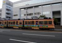 ☆グー鉄☆広島の路面電車3☆ - できる限り心をこめて・・Ⅳ