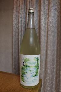 大谷酒造「鷹勇涼」純米 - やっぱポン酒でしょ!!(日本酒カタログ)