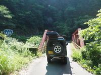 2020.06.21 酷道418旧道終点 - ジムニーとハイゼット(ピカソ、カプチーノ、A4とスカルペル)で旅に出よう