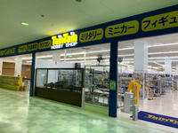 タムタム札幌店、行ってきました。 - WKクローリング日記 Ver.3