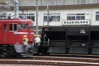 東福島駅 - みちざねの鉄ログ
