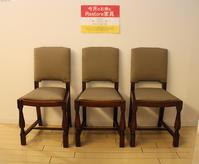 つんなぐ家具 - 福岡の無垢家具・オーダー家具・木の椅子専門店 ユーハウス・イングの日記
