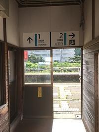 ハイボールと最寄駅と50オヤジ - ビバ自営業2