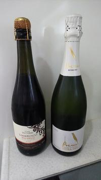 スパークリングワイン&サーモス保冷バッグ&おうちごはん - 白い羽☆彡の静岡県東部情報発信・・・PiPiPi♪