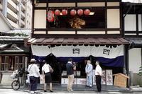 大船鉾 - Taro's Photo