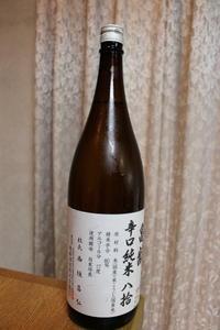 亀齢酒造「亀齢辛口純米八拾」純米 - やっぱポン酒でしょ!!(日本酒カタログ)